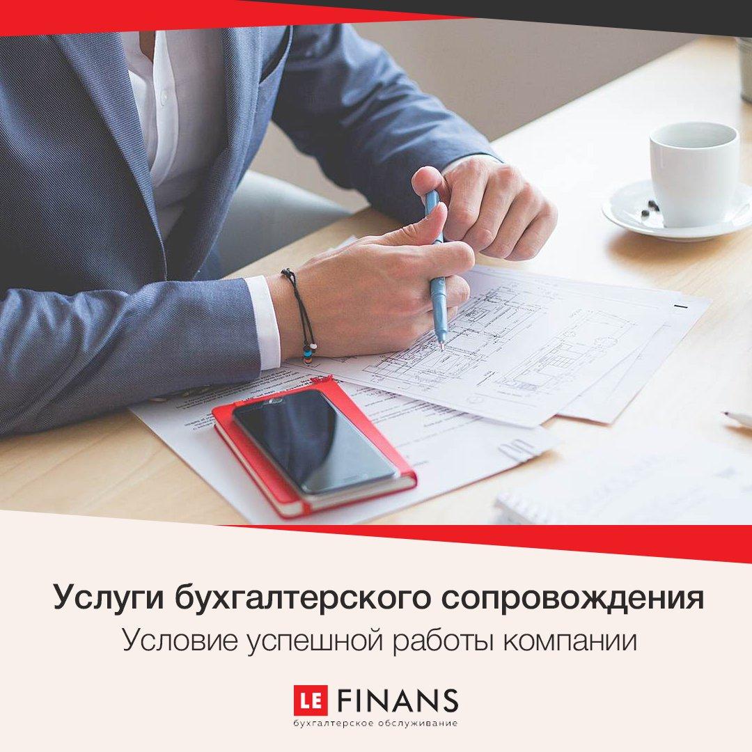 документы на регистрацию ип в пенсионный фонд